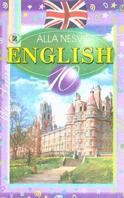 Английский язык учебник spotlight 10 класс.